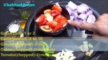 Kaju Curry Recipe | Restaurant Style Kaju Curry | Shahi Kaju Curry