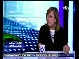 #الاقتصاد_اليوم   قراءة في تقرير البنك المركزي المصري