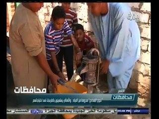 """#أخبار_المحافظات   الاقصر..""""نجوع البغدادي"""" محرومة من المياه والاهالي يستعينون بالطرمبات"""