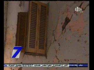 #السابعة   شاهد.. انهيارات أرضية بمدينة بسيون تهدد منازل المواطنين بالانهيار