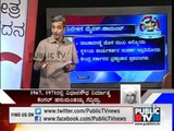 PUBLIC TV KSHETRA KADANA BANGALORE SOUTH SEG 4 ಬೆಂಗಳೂರು ದಕ್ಷಿಣ ಲೋಕಸಭಾ ಕ್ಷೇತ್ರ
