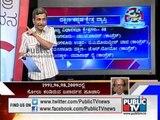 PUBLIC TV KSHETRA KADANA DAKSHINA KANNADA SEG 1 ದಕ್ಷಿಣ ಕನ್ನಡ ಲೋಕಸಭಾ ಕ್ಷೇತ್ರ
