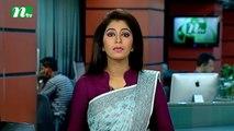 NTV Modhyanner Khobor | 05 August, 2017