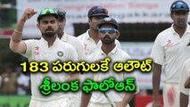 India vs Sri Lanka 2nd Test Day 3 : SL All out 183, Enforce Follow-on SL Bat Again
