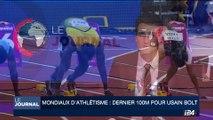 Mondiaux d'athlétisme: dernier 100 m pour Usain Bolt