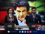 Aisha Ahad has made serious allegations on Hamza Shahbaz, Imran Khan