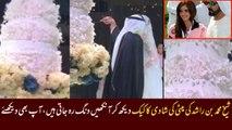 Sheikh Muhammad Bin Rashid of dubai's Daughter's wedding Cake...