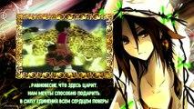 Shaman King OP 1 / Шаман Кинг опенинг 1 (Marie Bibika Russian Full Version)