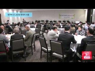 한국어 사용자 157,225명 ALLTV NEWS EAST 03AUG17