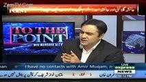 Naseem Zehra Responds On Ayesha Ahad's Press Conference With Firdous Ashiq Awan And Dr Yasmeen Rashid