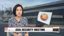 ASEAN Regional Forum to kick off in Manila, North Korea in focus