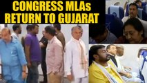 Congress MLAs from Gujarat return from Bengaluru, moved to another resort | Oneindia News