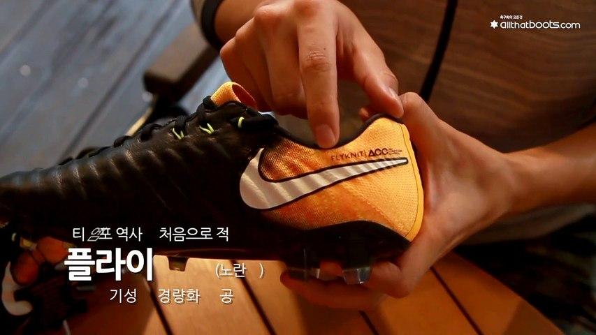 티엠포 레전드 7 FG 부츠인포 리뷰(TIEMPO LEGEND 7 'BOOTS INFO' REVIEW)
