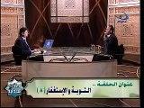 الدكتور محمد هداية برنامج طريق الهداية الحلقة 8