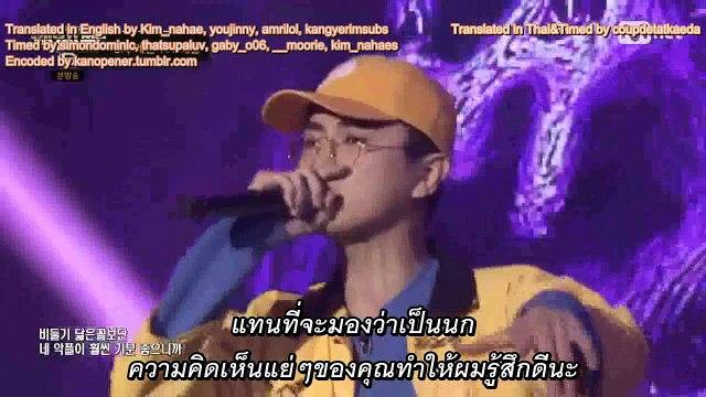 ซับไทย] SMTM777 EP1  ศึกน้ำผึ้งพระจันทร์ (2/2) Watch Free Online
