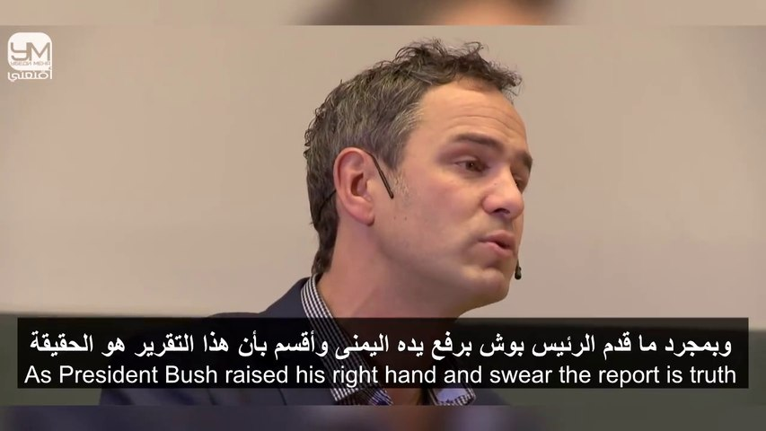 أقنعني - Swiss Dr. Daniele Ganser about WTC7 - Arabic and English subtitles