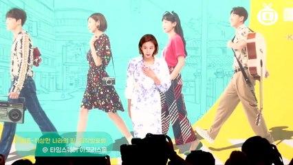 [Z영상] 유이 U-IE, 결별 후 첫 언급 조심 또 조심하겠다!(KBS 맨홀 제작발표회)