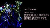 ゲーマーアニメキャラ 強さランキング TOP20
