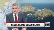 Korea's defense ministry logs official complaint over Japan's latest territorial claim to Dokdo