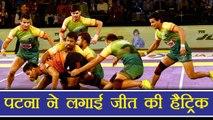 Patna Pirates beats Bengaluru bulls and strikes winning Hat-trick