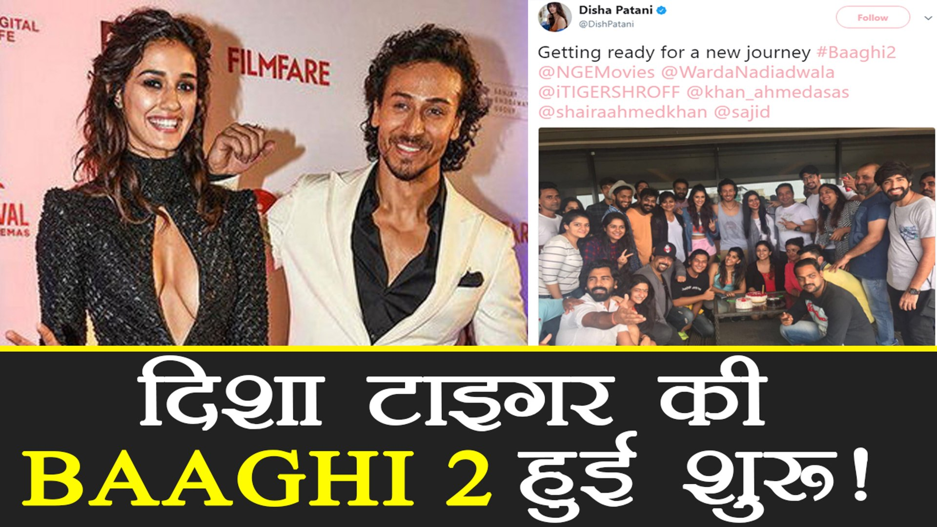 Disha Patani and Tiger Shroff start Shooting for BAAGHI 2; Watch | FilmiBeat