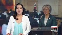 ASEAN members support President Moon's peace initiative for Korean Peninsula: Kang