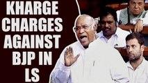 Lok Sabha Ruckus: Congress corners BJP over attack on Rahul Gandhi car | Oneindia News