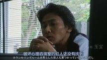 050 悪の教典 序章 04 악의 교전 서장 Aku no Kyouten Joshou