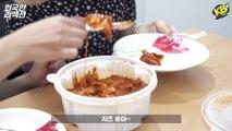 엽기 떡볶이를 처음 먹어본 외국인 유튜버 반응 International Youtubers Try Korean Spicy Rice Cake for the first time [Korean Bros]