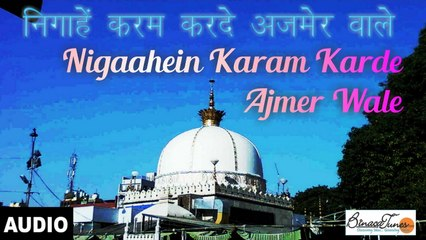 Chand Nizami - Nigaahe Karam Kar De Ajmer Wale