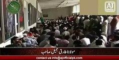 Maulana Tariq jameel - Islamic Bayan - Urdu Bayan - Hajjaj Bin Yousaf Story - YouTube