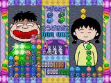 Chibi Maruko Chan no Taisen Puzzle Dama ~ Sega Saturn