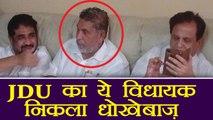 Gujarat Rajyasabha Polls Result: BJP was Cheated by JDU MLA Chhotubhai Vasava  । वनइंडिया हिंदी