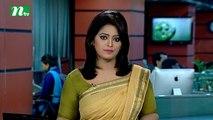 NTV Modhyanner Khobor | 09 August, 2017