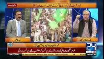 Pak Army ne keh diya Kay Hum N league Walo ki bat Nahi manen ge - YouTube