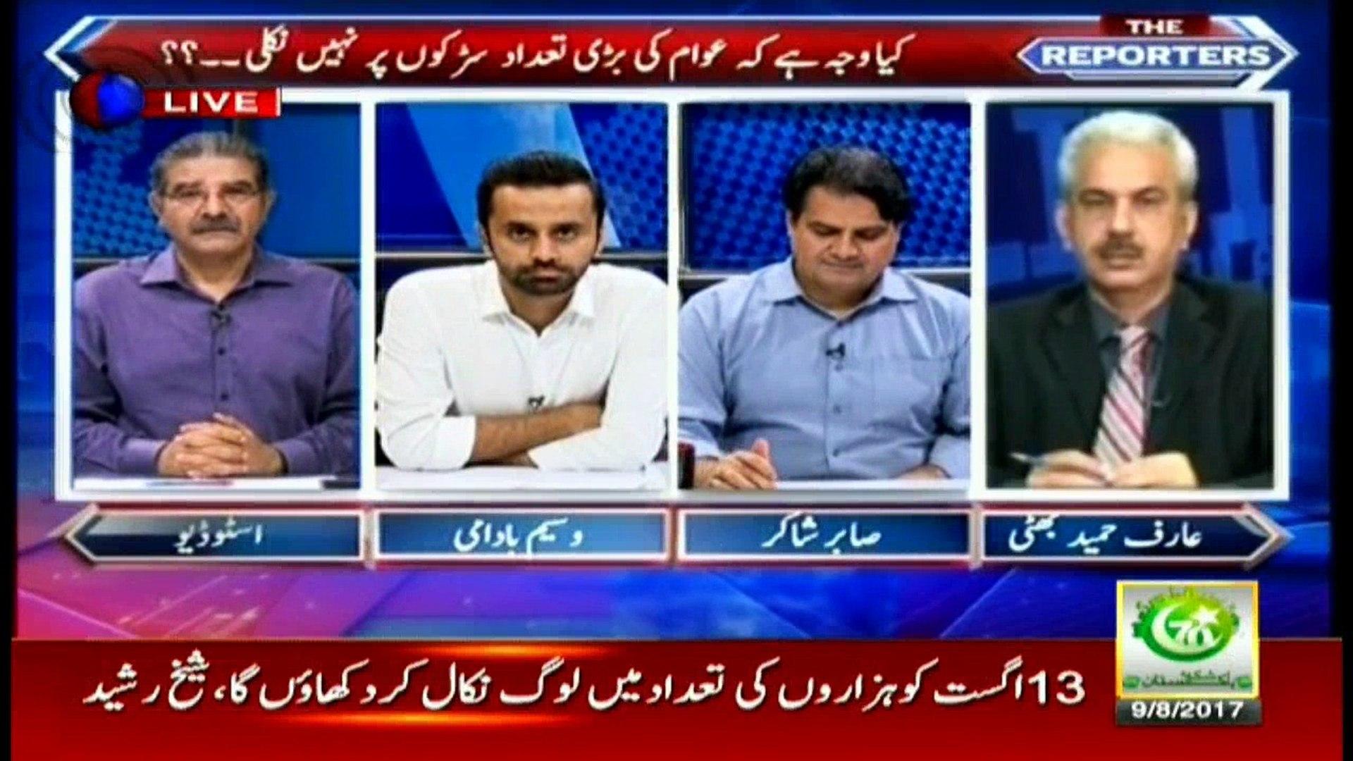 Bhatti says rally last nail in Nawaz Sharif's political coffin