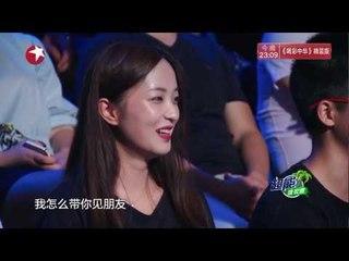 《金星秀》第20170809期: 雷佳音曾拒绝《我的前半生》 The Jinxing Show EP.20170809【东方卫视官方超清】