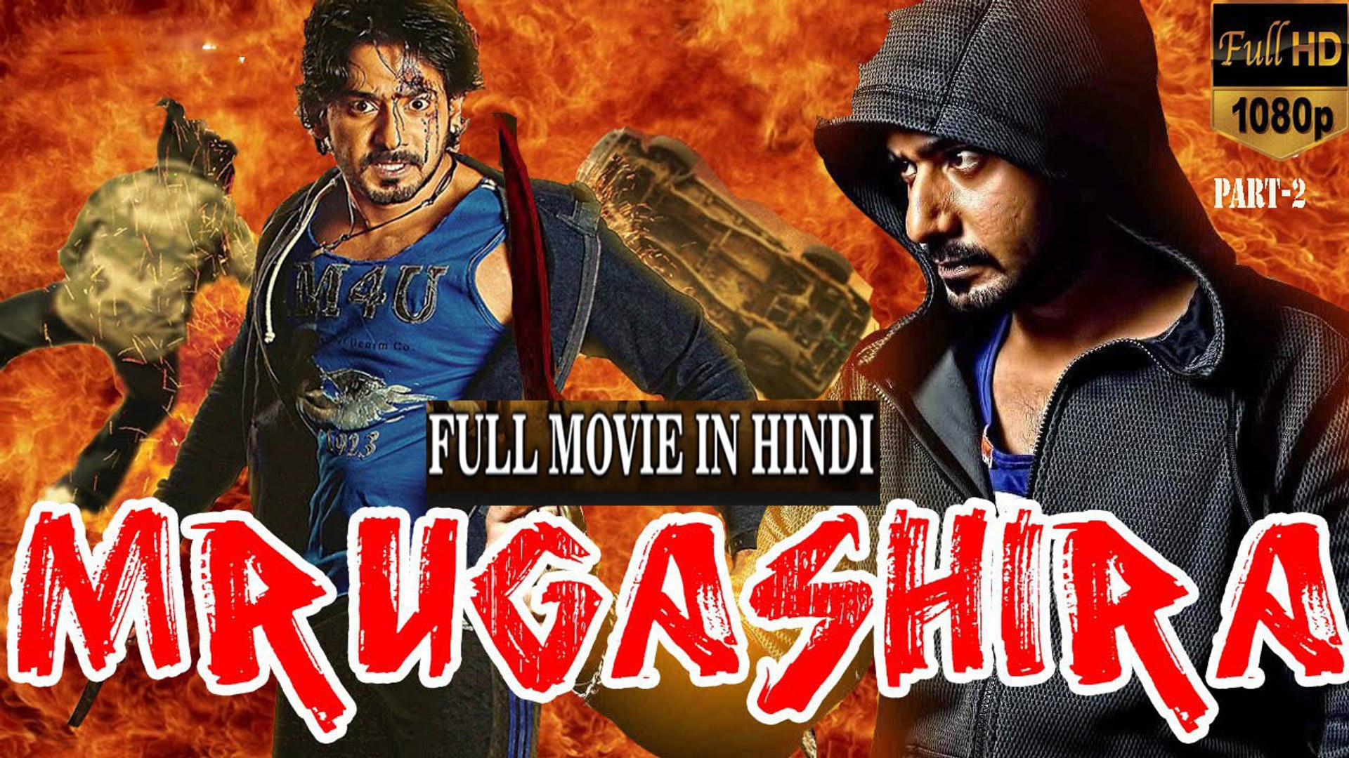 Mrugashira (2017) Full Hindi Dubbed Movie Part-2 | South Indian Movies Dubbed in Hindi Full Movie