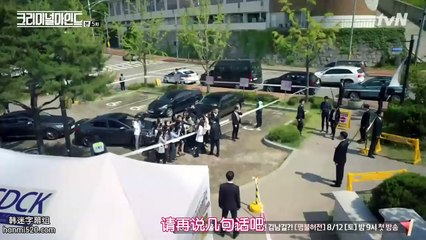 犯罪心理 第5集 Criminal Minds Ep5 Part 1