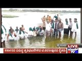 6000 Cusecs Released From Kabini To Tamil Nadu, Farmers Get Into Water In Protest