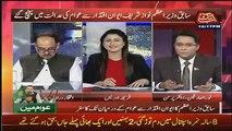 Noor Ul Arfeen Siddiqui Badly Criticizes Shahid Khaqan Abbasi