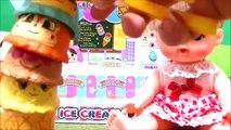 メルちゃん アイスクリームを食べに行く♪ お店屋さんごっこ アンパンマンがアイスを作ってくれる! おもちゃ キッズ Mell-chan