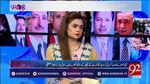 Shireen Mazari badly blast on PM Shahid Khaqan Abbasi for Trading company;s insurance