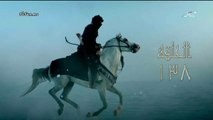 مسلسل قيامة أرطغرل الجزء الثانى الحلقة 138 مدبلجة للعربية HD
