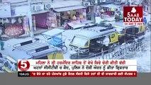 Amritsar Girl Kidnapeb From Golden Temple -CCTV