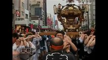 The Yakuza - Japanese Mafia Organized Crime Documentary