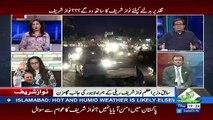 Imran Khan Nay Rock Solid Hokar Panama Ka Case Lara Aur Us Main Fatehyab Hoye -Faisal Chaudhry