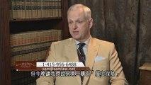 麥唐納律師與業主-租客的法律 第9集 071017