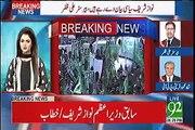 Mian Sahab Ne Ghalat Kaha Ke Judges Ne Kaha Hum Ne Corruption Nahi Ki, 5 Judges Ne Kaha Aap Ne Corruption Ki Hai - Barrister Ali Zafar