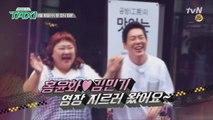 """송송커플 능가하는 po러브wer """"홍윤화♥김민기"""""""